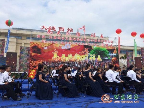 高原奏响天籁音——甘肃省歌舞剧院民族乐团青海演出喜传捷报