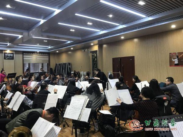 甘肃省2018迎新音乐会《共筑中国梦》现已进入倒计时排练阶段